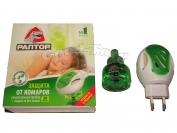 Электрофумигатор от комаров RAPTOR N1 в комплекте с жидкостью 30 ночей
