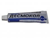 Клей Химконтакт- Десмокол 40мл . - оригинал
