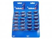 Одноразовий станок Gillette 2, оригинал, в уп. 24 шт. (Россия)