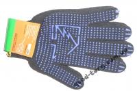 Перчатки ХБ-10 пар  750 (продажа упаковкой)