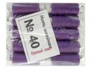 Нить швейная, № 40, 10 шт/уп, фиолетовый арт. 5